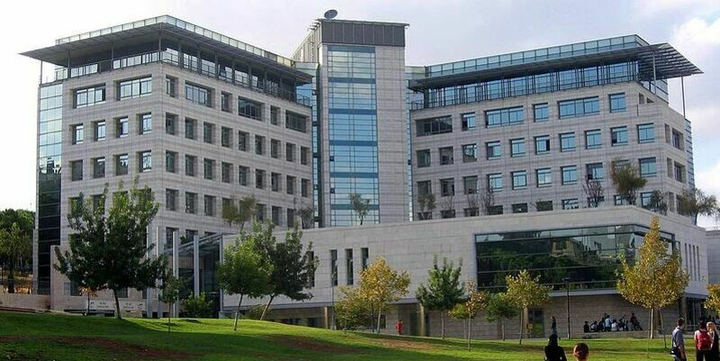 Technion, Isreal Institute of Techology, Haifa. Foto | Wikipedia